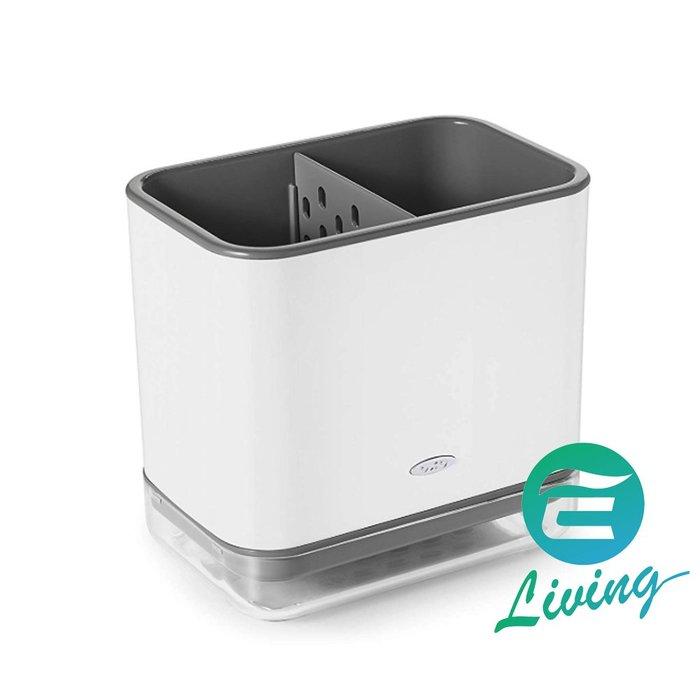 【易油網】OXO GOOD GRIPS 美國 置物濾水架 瀝水架 廚房 盒子 #68154 白灰色