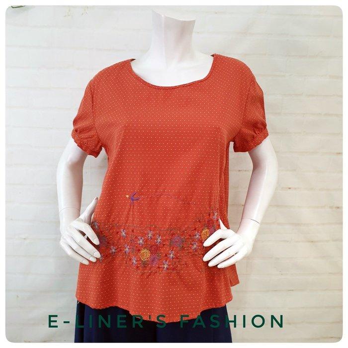 【E-L日裳森活】日系花草刺繡橘點點短袖上衣 輕薄棉質上衣 下擺前短後長寬鬆