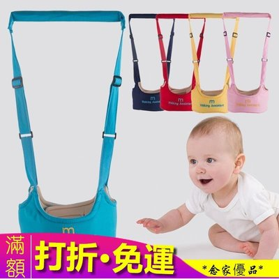 小孩子學走路拉帶嬰兒背帶牽引帶防摔教行帶兒童繩學步學行助步袋 高雄市