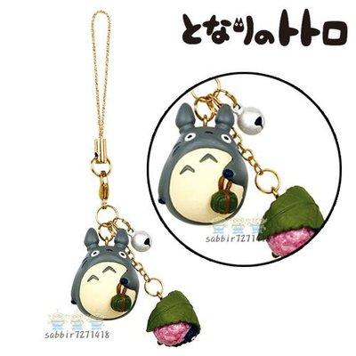 JP購✿12022100018 和果子吊飾-灰龍貓拿粽葉 宮崎駿 龍貓 TOTORO 吊飾 鑰匙圈 掛飾 和菓子