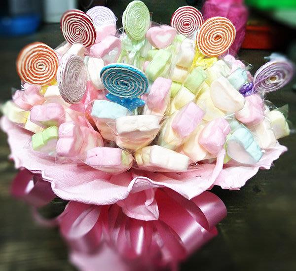 喜糖 棉花糖 花捲 花束 謝客禮 婚禮小物 二次進場 姐妹禮 金莎 彌月禮 萬聖節 聖誕節 幼稚園 綿花糖 喜糖盒