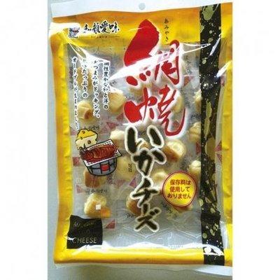 北海道名品館  日本 北海道 和顏愛味 花枝起司 起司花枝燒 140g 另售干貝起司 現貨