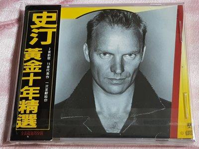 R西洋男(二手CD)史汀~STING~黃金十年精選~有側標