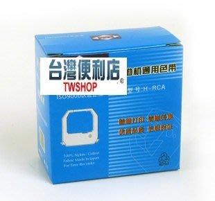 ~色帶~適用打卡鐘 機種:S-960P /S-960/S-860/S-860P