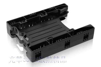 光華CUMA散熱精品*ICY DOCK EZ-Fit 2.5吋x2 轉 3.5吋 硬碟轉接架(MB290SP-B)~現貨