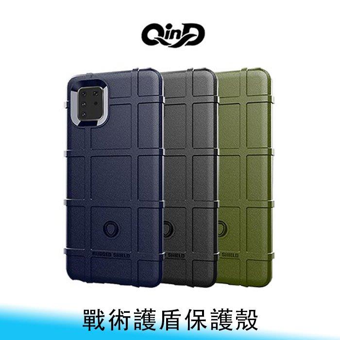 【台南/面交】QinD 三星 Galaxy Note 10 Lite 戰術護盾 背蓋 防摔/防撞 手機殼/保護殼 送贈品