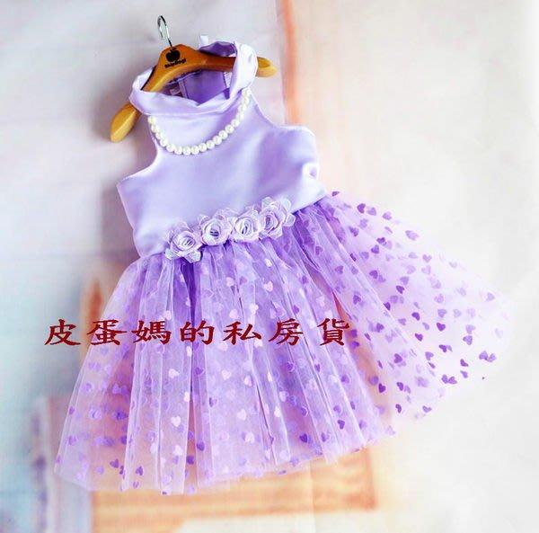 【寵物婚紗 】CLO0020-中小型犬婚紗-蕾絲珍珠項鍊-紫玫瑰--狗婚紗-狗禮服-洋裝-澎澎裙.蓬蓬裙