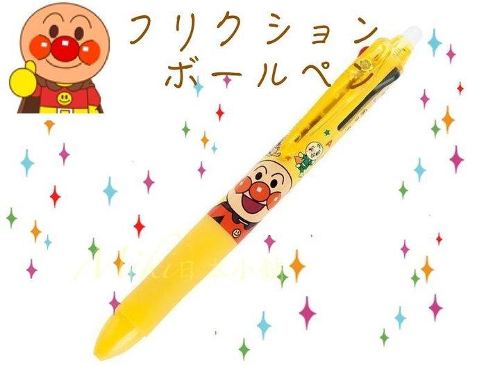 *Miki日本小舖*日本Anpanman 麵包超人 FRIXION BALL三色擦擦筆 原子筆