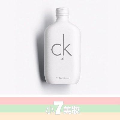 Calvin Klein CK All 中性淡香水 原廠小香 15ml【小7美妝】