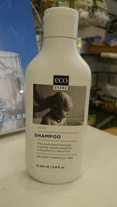 Ecostore嬰兒寶寶洗髮精 200ml  預購