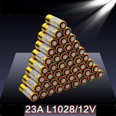 23A 12V高伏特鹼性電池防盜器鐵捲門遙控器 無線門鈴 相機電池 汽車遙控器 12V27a 台南市