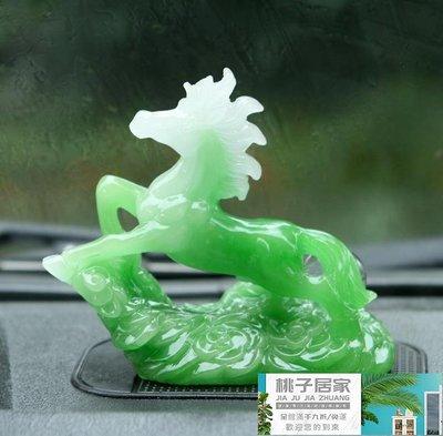 汽車香水擺件車內裝飾品車載座式創意個性...