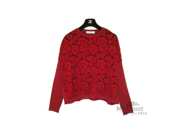 My Closet 二手名牌  Valentino 酒紅色蕾絲x針織  寬版長袖上衣