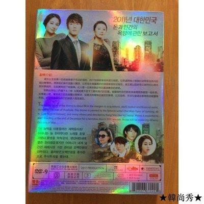 「巴黎麗舍」 韓劇:點金神手DVD21集完整版國韓雙語張赫金喜愛高清D9DSFCB386