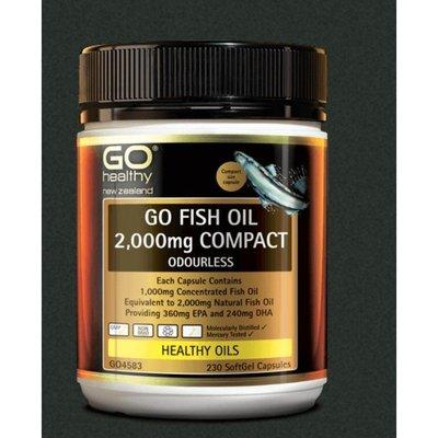 紐西蘭代購 Go Healthy Go Fish Oil 魚油高含量 2000mg[GHY04]