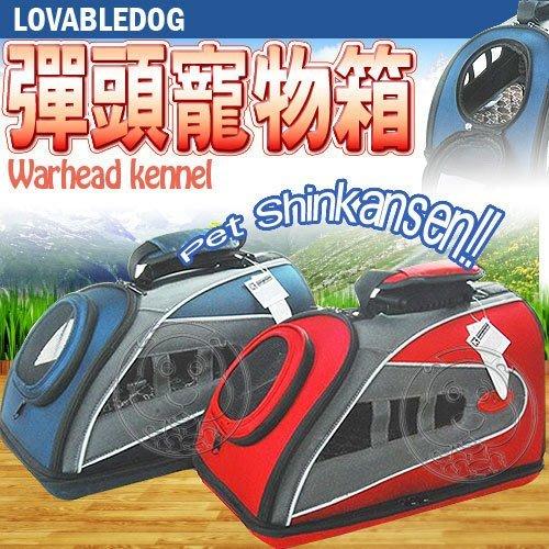 【🐱🐶培菓寵物48H出貨🐰🐹】LOVAB》道格子彈頭高鐵定型底運輸籠|提包 (可揹可提) 特價999元(限宅配)