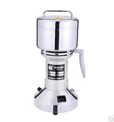 【優上】屹立300G中藥材粉碎機電動小型磨粉機五穀超細打粉機研磨機110V