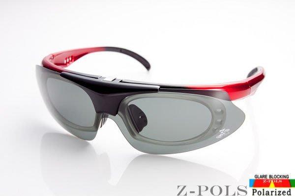 【Z-POLS全新設計款 】強化黑紅漸層 保麗來偏光 可配度設計頂級運動太陽眼鏡,原裝上市