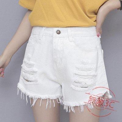 夏季破洞毛邊高腰牛仔短褲女寬鬆顯瘦直筒熱褲學生韓版闊腿A字褲Y-優思思