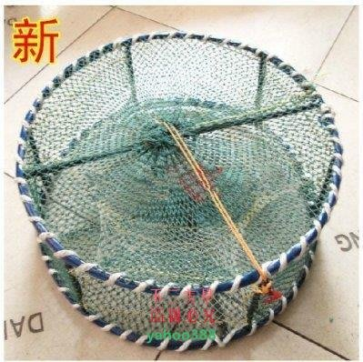 美學206圓形螃蟹籠 蝦籠蝦網 泥鳅黃鳝籠 誘魚籠 地籠漁網 加重型可海捕❖67141