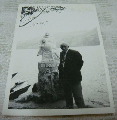【早期老照片】民國50年代 鯉魚潭(彌勒佛) 6.5X9 公分