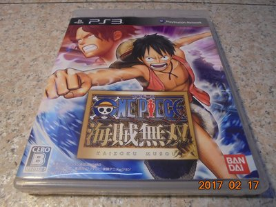 PS3 海賊無雙1-航海王 One Piece 日文版 直購價300元 桃園《蝦米小鋪》