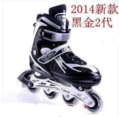 正品成人溜冰鞋輪滑鞋旱冰鞋直排單排滑冰鞋可調成年男女大碼升級版2代男溜冰鞋、直排輪鞋女滑冰鞋編號:3666~VS_3196_21496~