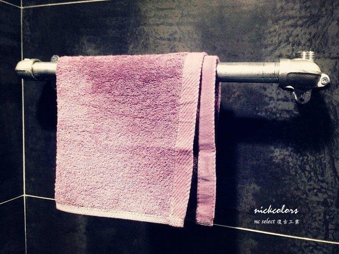 尼克卡樂斯~工業風金屬水管毛巾架吊桿—loft 浴室架 廚房掛桿 吊衣架 掛衣桿 毛巾架  浴巾架