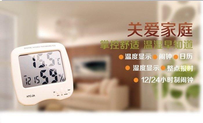 【可自取】新款 外銷產品 溫濕度計 濕度計 電子式溫溼度計 溫度計 倉鼠 內含電池