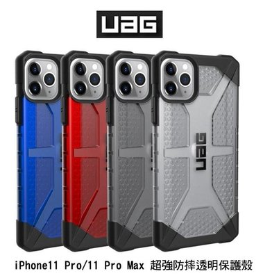 *phone寶*UAG iPhone 11 Pro/11 Pro Max 超強防摔透明保護殼 保護套 美國軍規防摔殼