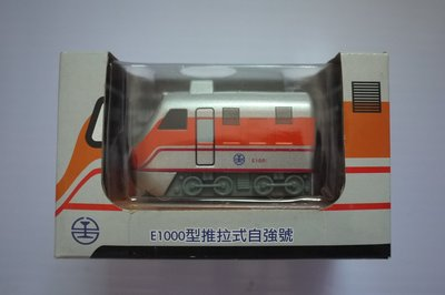 E1000型推拉式自強號火車頭