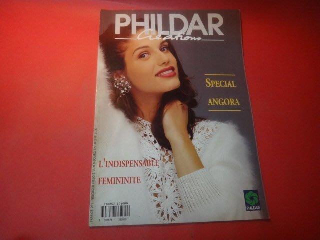 【愛悅二手書坊 23-18】PHILDAR NO.257    美國毛線編織衣物雜誌