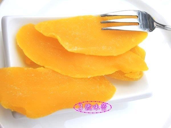 3 號味蕾 量販團購網~ 泰國芒果乾超值量販價1000公克量販價...另有芭樂乾....
