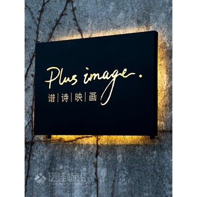 海淘吧~創意招牌鏤空燈箱LED廣告牌制作戶外門頭定做背光展示牌發光字fs4521