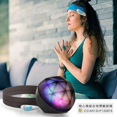 【智能腦瑜珈─般若感知燈】含一台瑜珈版BrainLink腦波儀 語音辨識 聲控系統 專注 放鬆 禪定 瑜珈 身心靈調和