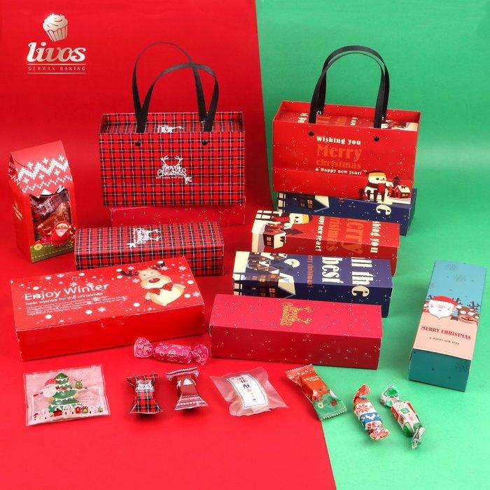 買多有優惠 奇奇店-圣誕節包裝盒 糖霜餅干牛軋糖雪花酥袋禮盒 烘焙裝糖果牛扎餅盒子(規格不同價格不同)