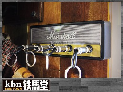 ☆KBN☆鐵馬堂 Plugin Marshall JCM800 HANDWIRED 音箱頭 鑰匙座 鑰匙圈 音箱 復古
