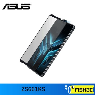 ASUS ROG3 ZS661KS 抗菌玻璃保護貼 手機螢幕貼 保護貼 玻璃貼 ROG3