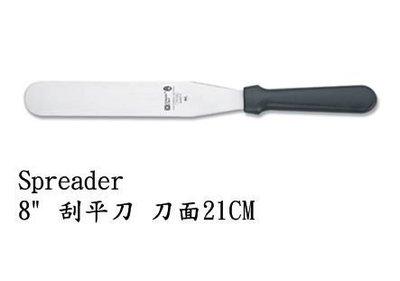*~長鴻餐具~*12'六協刮平刀~03...