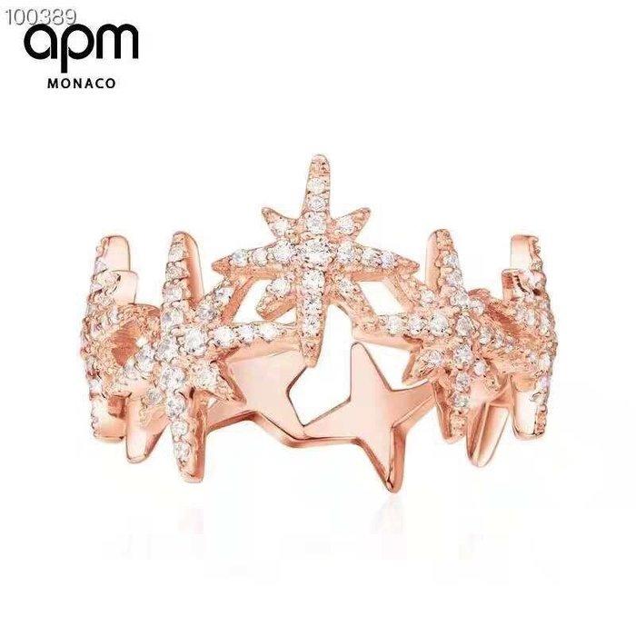 Melia 米莉亞代購 商城特價 數量有限 每日更新 APM MONACO 飾品 戒指 粉金色鑲晶鑽繁星戒指
