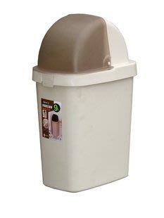 315百貨~ 復古典雅風~C6010中福星垃圾桶*1入組 /掀蓋細長型 堅固耐用 鐵板燒餐廳醫院服飾店適用