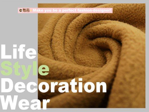 泰迪熊棕色雙面顆粒絨布/適合毯子/蓋毯/毛毯/隨意毯/客廳用毯子/桌布/追劇蓋毯/居家裝潢[H-00635]e布市DIY