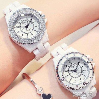 簡約學生手錶女石英錶陶瓷手錶新款潮流時尚白色鑲鑽防水女士腕錶