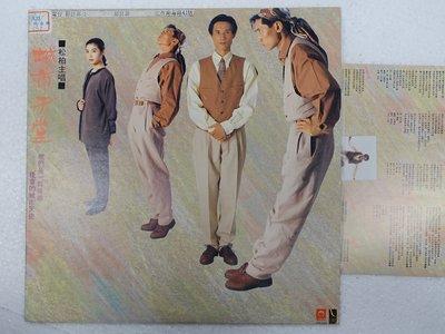【柯南唱片】松柏//城市天堂//接受RMB&PAYPAL付款 >>> LP