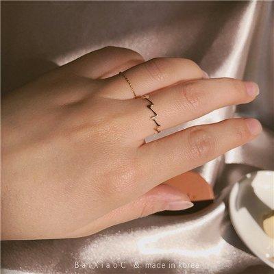 貝琳·白小C 韓國進口黃金飾品14K金戒指個性百搭W波浪曲線戒子尾戒