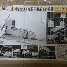 1/6 Soviet Aerosan RF-8 雪地車 Dragon German 德軍 二戰