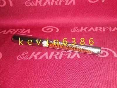 東京都-日本郡氏 GUNZE 鋼彈專用漆筆-GM14 塗裝水性麥克筆 螢光粉紅 現貨