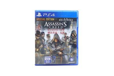 【橙市青蘋果】PS4:刺客教條 梟雄 Assassin's Creed: Syndicate 中英文合版 #63315