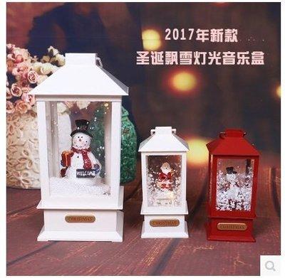 【 MR.cute】2017 全新款 聖誕節 飄雪 發光 音樂盒 聖誕佈置裝飾造型 小提燈 幼稚園活動學校佈置 聖誕老人