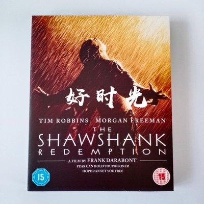 【博鑫音像】肖申克的救贖 刺激1995藍光碟BD經典劇情犯罪電影1080P高清盒裝@wc96926